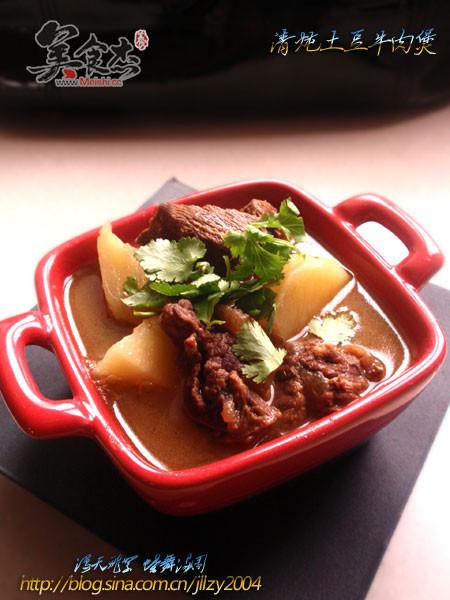清炖土豆牛肉煲cv.jpg
