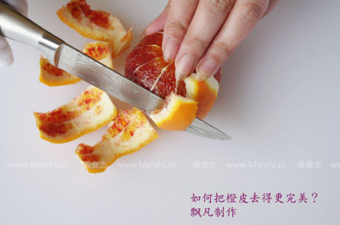 血橙大虾沙律qc.jpg