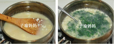 荠菜豆腐羹HM.jpg