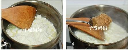荠菜豆腐羹en.jpg