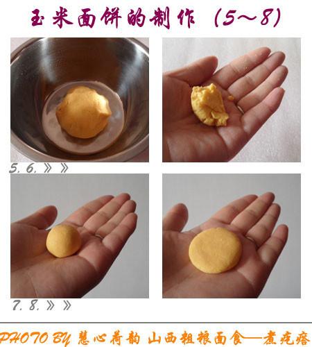 玉米面煮疙瘩Yk.jpg