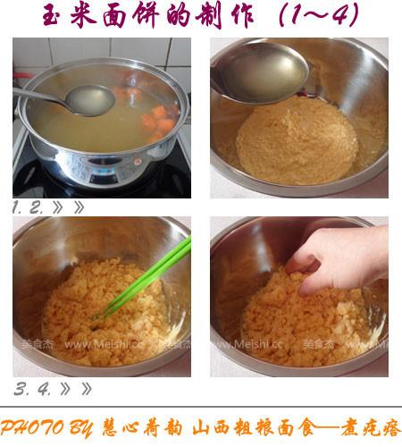 玉米面煮疙瘩Xk.jpg
