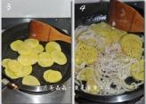 西班牙土豆煎蛋饼xz.jpg