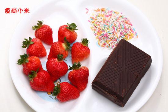 草莓巧克力Zs.jpg