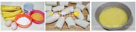 炸香蕉pI.jpg