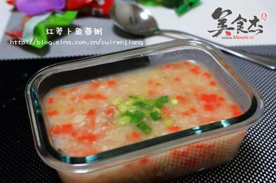 红萝卜鱼蓉粥的做法