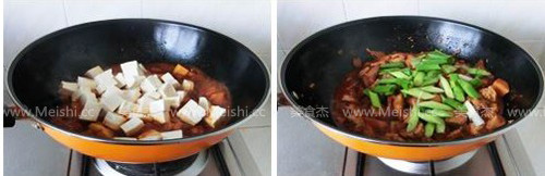 韓式醬筍燒豆腐pK.jpg