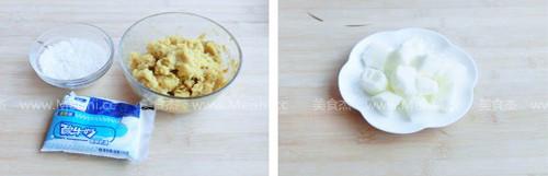 红薯酸奶球ck.jpg