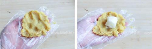红薯酸奶球Te.jpg