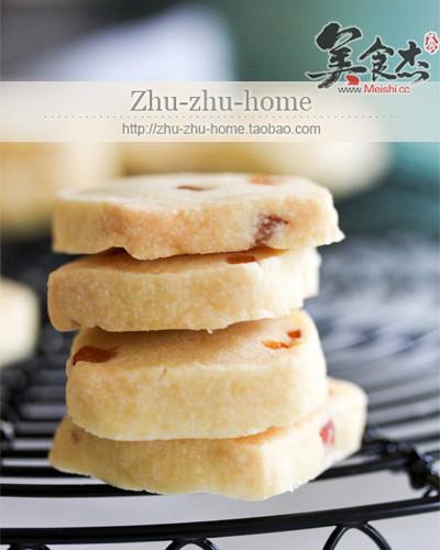 橙皮曲奇饼干ZK.jpg