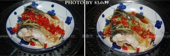 剁椒豉汁蒸草鱼段pj.jpg