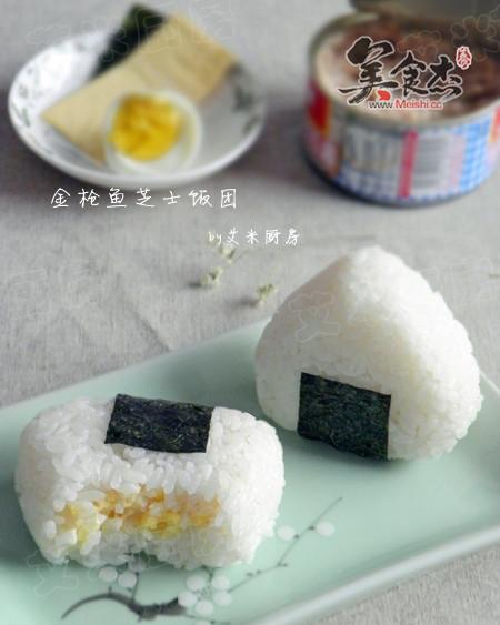 金枪鱼芝士饭团xp.jpg