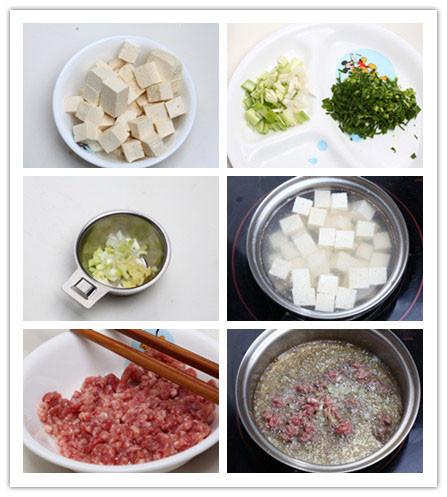 麻婆豆腐Ml.jpg