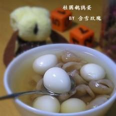 桂圆鹌鹑蛋