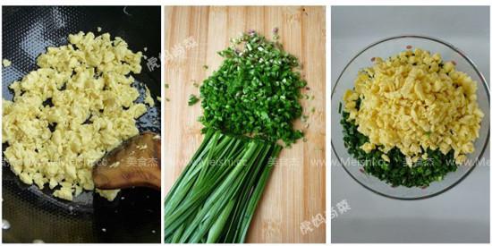 韭菜鸡蛋水饺pR.jpg