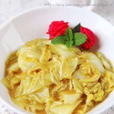 咖喱白菜的做法