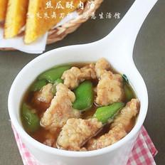 丝瓜酥肉汤的做法