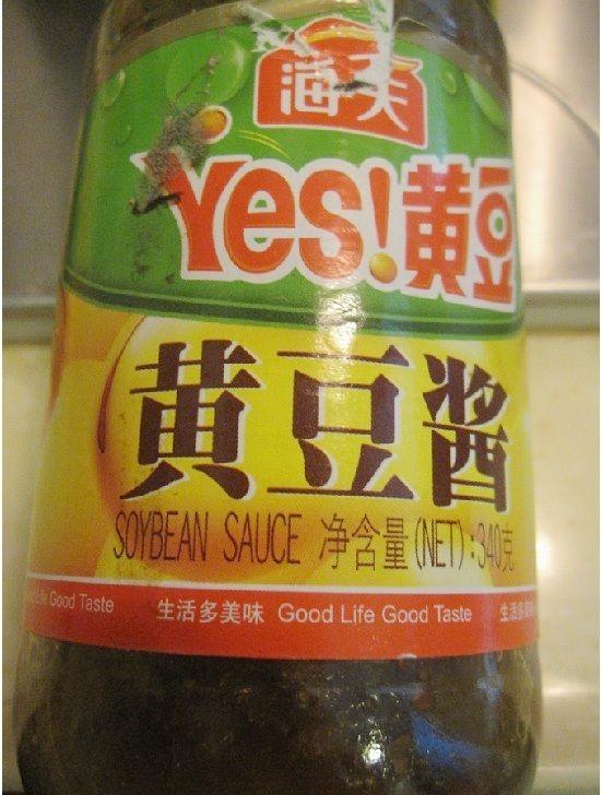 黄豆/黄豆酱