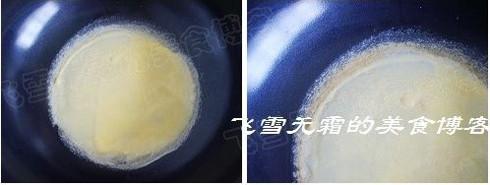 杂粮煎饼pr.jpg