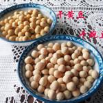 4大方面解析干豌豆与干黄豆的区别