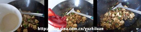 麻婆豆腐dQ.jpg
