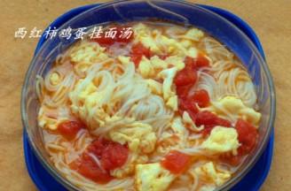 西红柿鸡蛋挂面汤的做法
