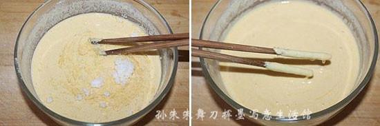 奶香玉米饼rY.jpg