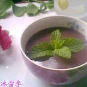 紫薯黑糯米糊