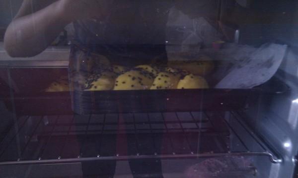 胡萝卜鞭子面包的做法