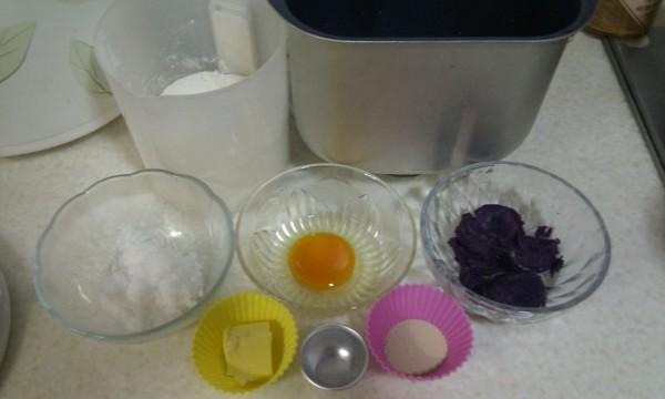 紫薯鞭子面包的做法