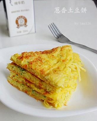 葱香土豆饼的做法【步骤图】_菜谱_美食杰
