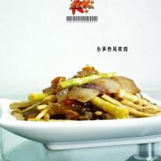 小笋炒风吹肉