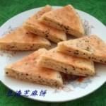 豆渣芝麻果酱卷饼