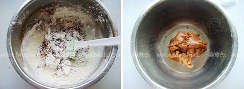 冰淇淋咖啡曲奇II.jpg