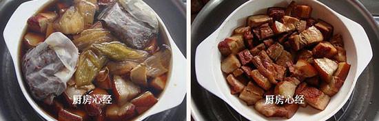 古法花椒肉YA.jpg