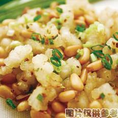 松子鱼米的做法