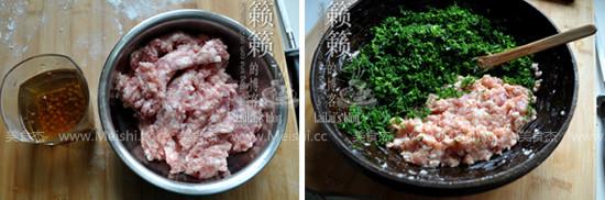 茴香鲜肉饺子gp.jpg