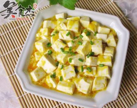 咸蛋黄烧豆腐Ib.jpg
