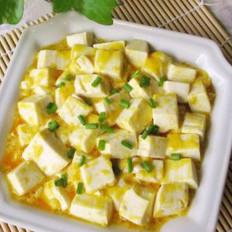 咸蛋黄烧豆腐的做法