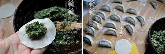 茴香鲜肉饺子Hi.jpg