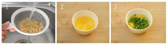 水炒鸡蛋GD.jpg
