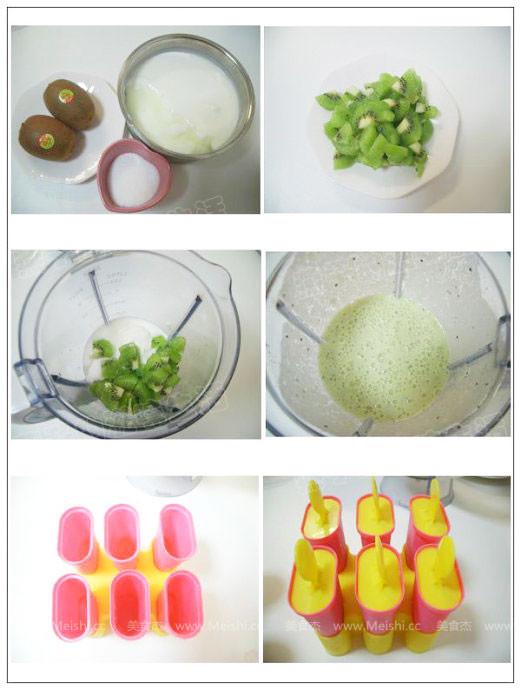 酸奶猕猴桃雪糕kP.jpg