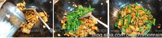 豆豉尖椒油豆腐Zt.jpg