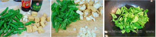 豆豉尖椒油豆腐uX.jpg