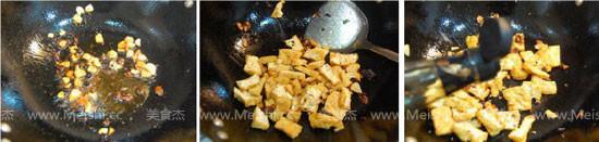 豆豉尖椒油豆腐be.jpg