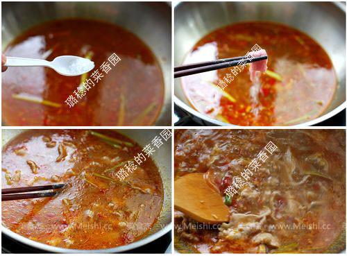 水煮肉片ix.jpg