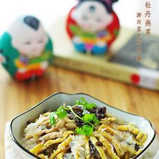 牡丹燕菜的做法