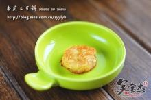香煎土豆饼DS.jpg