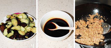 肉末茄子的做法 最正宗的做法图片
