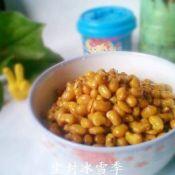 酥炸小黄豆的做法